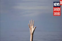 Kullu Double Suicide: युवक-युवती ने ब्यास नदी में छलांग लगाकर किया सुसाइड