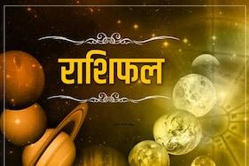 Aaj Ka Rashifal: मेष, वृषभ और मिथुन राशि वालों के लिए आज आय में वृद्धि