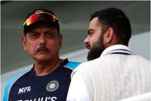 IND vs ENG: भारत-इंग्लैंड 5वां टेस्ट रद्द हुआ तो ट्रोल होने लगे रवि शास्त्री