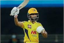 IPL 2021: ऋतुराज को मिली ऑरेंज कैप, विराट को पीछे छोड़ रचा इतिहास