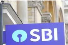 SBI कस्टमर्स अलर्ट! 4 और 5 सितंबर को ये सर्विसेज रहेंगी प्रभावित, जानें डिटेल
