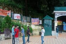 Colleges opens in Himachal: कोरोना के बीच 5 माह बाद रौनक लौटी, खुले कॉलेज