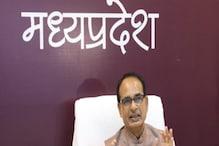 MP में राजस्व की कमी, CM शिवराज बोले- खजाने में पैसा नहीं आया, लेकिन...