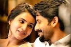 जब Samantha ने किया था नागा चैतन्य की 'पहली पत्नी' का खुलासा, बताया था kiss भी करो तो आ जाती थी बीच में