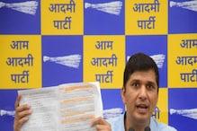 MCD चुनावों से पहले North MCD इन सभी को मुफ्त में देगी जमीन, AAP ने कहा...