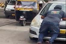 मास्क ना पहनने पर लगा जुर्माना तो ड्राइवर ने मार्शल को कार के बोनट पर घसीटा