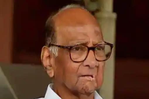 राकांपा का गठन 25 मई, 1999 को शरद पवार, पीए संगमा और तारिक अनवर ने किया था. (फाइल फोटो)