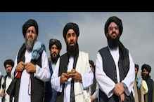 तालिबान राज को लेकर ईरान ने कहा-अफगानियों की प्रतिनिधि नहीं है आपकी सरकार