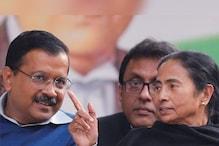कैसे जीत की भूखी AAP और TMC साकार कर रही BJP का 'कांग्रेस मुक्त भारत' का नारा?