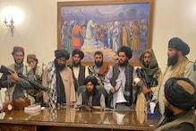 अमेरिका से 'जीत' चुके तालिबान में अब बढ़ने लगा सरकार गठन को लेकर टकराव