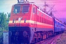 Railways टिकट के साथ देता है कई सुविधाएं, यात्री जानें अपने फायदे की हर बात