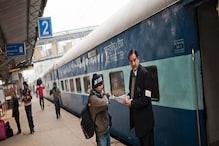 REET Examदेने वाले अभ्यर्थियों को रेलवे की इन गाइडलाइंस काे करना होगा फॉलो