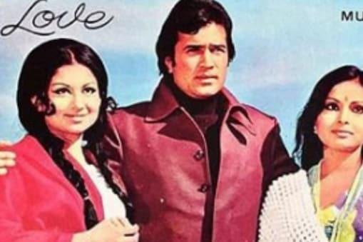 यश राज फिल्म्स की पहली फिल्म थी 'दाग'. (फोटो साभार : Film History Pics/Twitter)