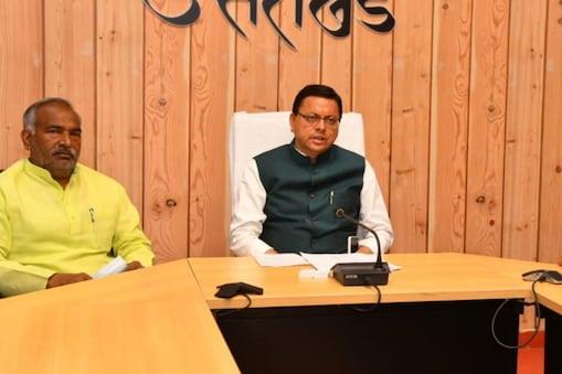 CM धामी ने कहा- समाज के अंतिम पायदान पर खड़े व्यक्तियों तक पहुंचे लाभ