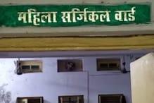आजमगढ़: कोचिंग से वापस घर जा रही युवती को मारी गोली, हालत नाजुक