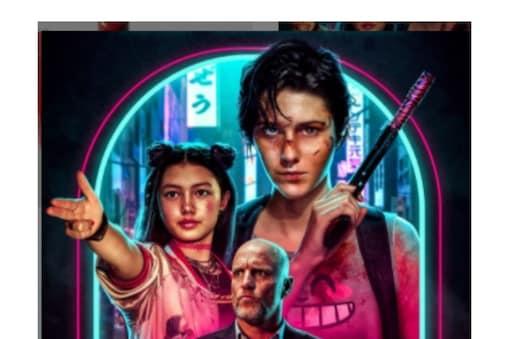 """अमेजॉन प्राइम वीडियो (Amazon Prime Video) पर रिलीज फिल्म """"केट"""" में याकूजा परिवार में वर्चस्व की लड़ाई बीच में आ जाती है. (फोटो साभारः इंस्टाग्रामः @netflix)"""
