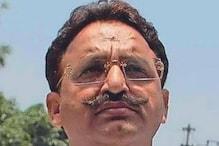 आजमगढ़: मुख्तार अंसारी समेत 11 के खिलाफ गैंगस्टर कोर्ट में चार्जशीट दाखिल