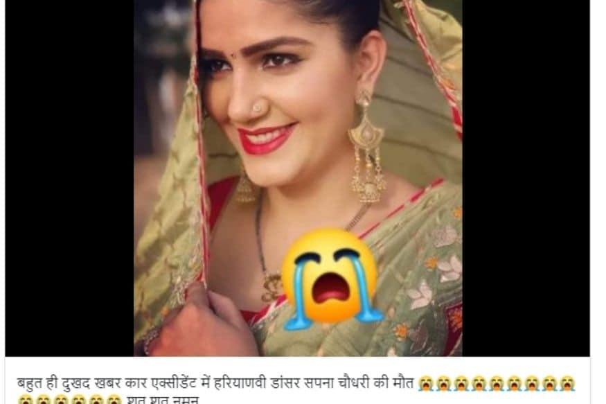Sapna Choudhary, Sapna Choudhary Haryanvi dancer, Sapna Choudhary death rumors, Sidharth Shukla, Sapna Choudhary death news rumors, Social Media, Sapna Choudhary, Sapna Choudhary death