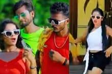 Shilpi Raj का Bhojpuri Song 'जबसे गोर भईली पगली' रिलीज, मिला शानदार रिसपॉन्स