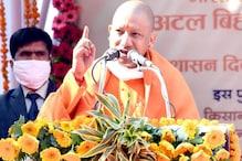 CM योगी ने किया 'उत्तर प्रदेश मातृभूमि योजना' का ऐलान, जनता को मिलेगा ये मौका
