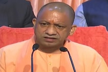 यूपी सरकार के साढे चार साल: मुख्यमंत्री योगी आदित्यनाथ ने कहा बेमिसाल