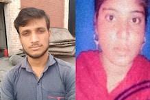 UP: शाहजहांपुर में प्रेमी युगल की गोली मारकर हत्या, ऑनर किलिंग की आशंका