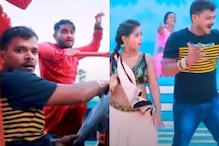 प्रमोद प्रेमी के Bhojpuri Song 'मधुर बोलिया' की धूम, मिला शानदार रिस्पॉन्स