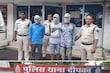 Korba News: बंधक बनाकर युवती से गैंगरेप, छात्रावास अधीक्षक सहित 3 गिरफ्तार