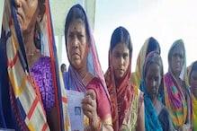 असम उपचुनावः बीजेपी की सहयोगी पार्टी यूपीपीएल ने की प्रत्याशी की घोषणा