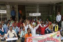 BHOPAL : 52 दिन तक 52 जिलों के प्राइवेट स्कूल संचालक करेंगे आंदोलन, जानिए वजह
