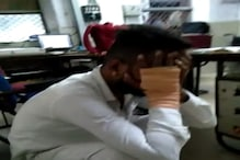 पत्नी को इम्प्रेस करने के लिए नोट उड़ा रहा था फर्जी TC, वीडियो हो गया Viral...