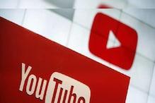 पिछले साल से 45 फीसदी ज्यादा लोगों ने टीवी पर देखा YouTube
