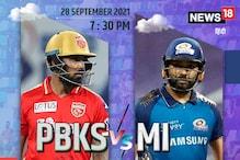 IPL 2021: मुंबई और पंजाब किंग्स की प्लेइंग इलेवन में बड़े बदलाव