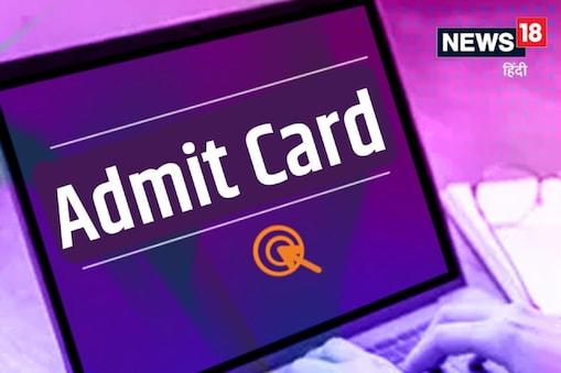 HSSC Admit Card 2021: हरियाणा सब इंस्पेक्टर भर्ती परीक्षा का आयोजन 26 सितंबर को किया जाना है.
