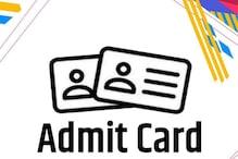 JNVST Admit Card 2021: नवोदय स्कूल ने जारी किया एडमिट कार्ड, पढ़ें डिटेल