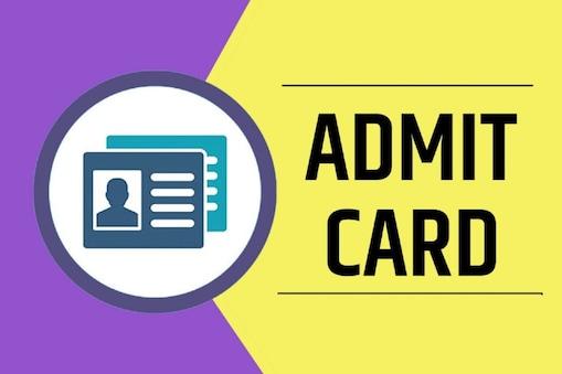 MHT CET 2021 Admit Card: उम्मीदवार, आवेदन संख्या और जन्म तिथि का उपयोग करके अपना एडमिट कार्ड डाउनलोड कर सकेंगे.