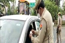 UP : आतंकियों की गिरफ्तारी के बाद अयोध्या में सुरक्षा अलर्ट, सड़कों पर सख्ती