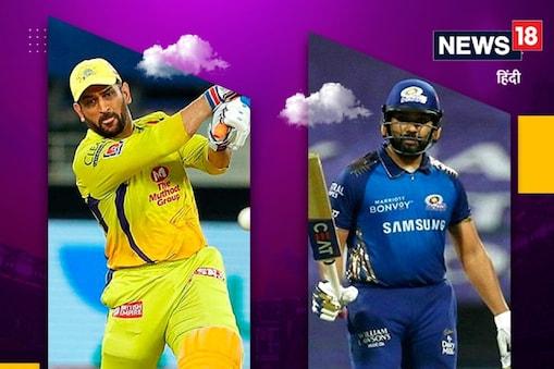 IPL 2021: मुंबई इंडियंस की आदत नहीं बदली तो चेन्नई का चैंपियन बनना तय!