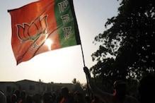 BJP में अंदरूनी क्लेश : मंत्री, पूर्व विधायक को नोटिस, एक MLA के केस में जांच