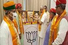 Rajasthan Politics: BJP के चिंतन शिविर में निशाने पर कांग्रेस की गहलोत सरकार