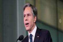 एंटनी ब्लिंकन बोले-तालिबान पर भरोसा नहीं, जरूरत पड़ने पर करते रहेंगे कार्रवाई