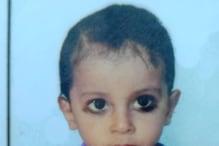 पटना: संपत्ति के लिए 6 साल के मासूम की स्कूल से अपहरण कर हत्या