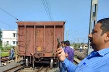 कोडरमा में बेपटरी हुई मालगाड़ी, अप-डाउन लाउन पर 2 घंटे बंद रहा परिचालन
