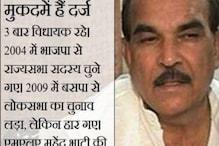 बाहुबली डीपी यादव की उम्रकैद पर सुनवाई पूरी,उत्तराखंड HC ने सुरक्षित रखा फैसला