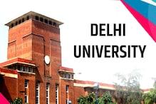 DU के इस कॉलेज में छात्रों को नहीं देनी होगी दाखिला फीस,GBM ने लिया ये फैसला