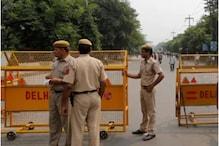 लॉकडाउन की वजह से दिल्ली में घटा क्राइम, जानें कितनी सुरक्षित हैं महिलाएं