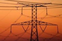 UP में सस्ती हो सकती है बिजली! नियामक आयोग ने पावर कॉर्पोरेशन से मांगा जवाब