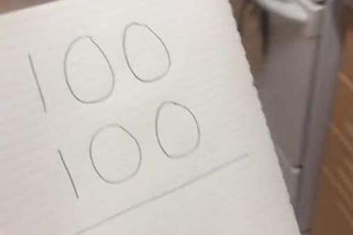 गणित से जुड़ा ये सवाल तेजी से सोशल मीडिया पर वायरल हो रहा है. (फोटो: Youtube)