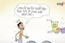 कार्टून कोना: हिंदी दिवस के कार्टून