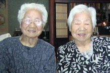 107 साल की जुड़वा बहनों ने अपने नाम किया अनोखा वर्ल्ड रिकॉर्ड!